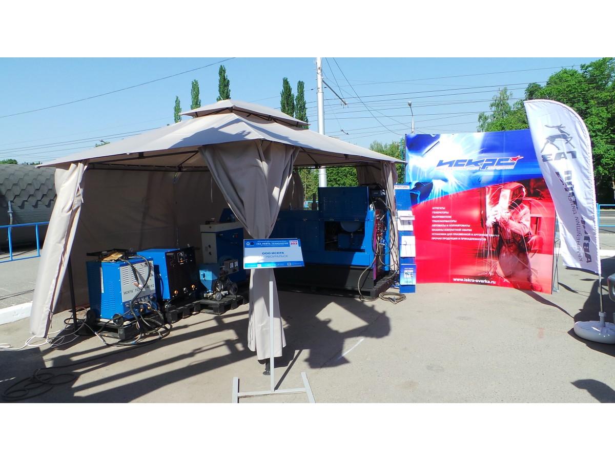 29-я специализированная выставка «Газ. Нефть. Технологии» г. Уфа 25-28 мая 2021 г.